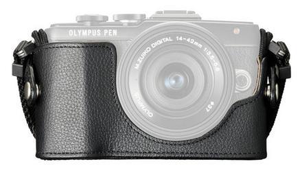 Olympus kožené pouzdro CS-45B