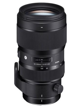 Sigma 50-100mm f/1,8 Art pro Canon