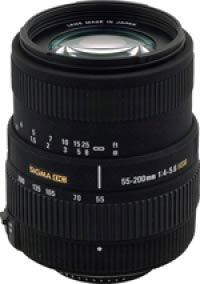 Sigma 55-200 mm F 4-5,6 DC HSM pro Nikon + utěrka Sigma zdarma!