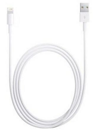 Apple propojovací kabel Lightning-USB 2m