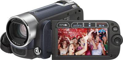 Canon LEGRIA FS200 modrá