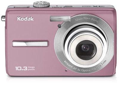 Kodak EasyShare MD1063 růžový