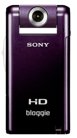 Sony MHS-PM5K fialový