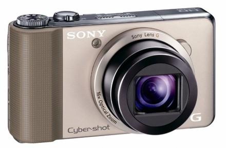 Sony CyberShot DSC-HX9 zlatý + akumulátor + 8GB Ultra karta + pouzdro Aha 70J!