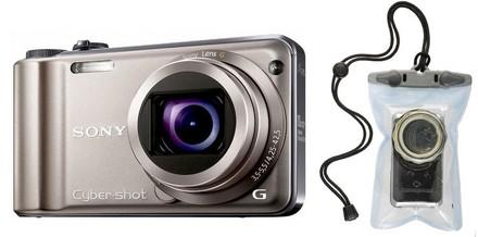 Sony CyberShot DSC-HX5 zlatý + podvodní pouzdro 420 mini! + fotokniha zdarma!