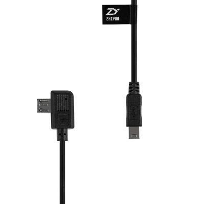 Zhiyun Crane 2 ovládací kabel ZW-Mini-002 na Canon
