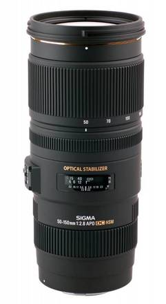 Sigma 50-150mm f/2,8 APO EX DC OS HSM pro Nikon