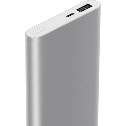 Xiaomi Mi Power Bank 2 10000 mAh, stříbrná