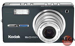 Kodak EasyShare V530 Black