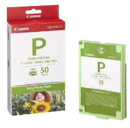 Canon E-P50