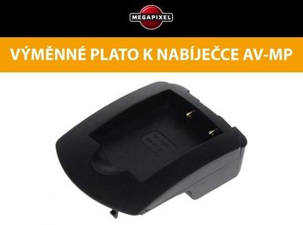 Megapixel plato LP-E8 pro Canon