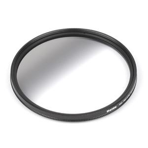 Haida přechodový filtr šedý ProII MC ND8 (0,9) 52mm