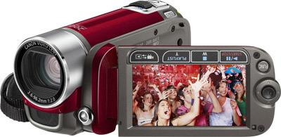 Canon LEGRIA FS200 červená + brašna DFV42 zdarma!
