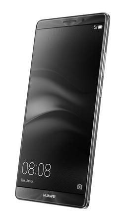 Huawei Mate 8 LTE Dual SIM