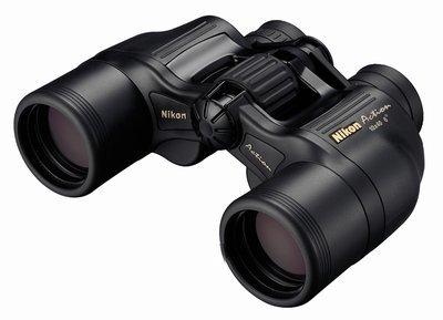 Nikon Action VII 10x40 CF