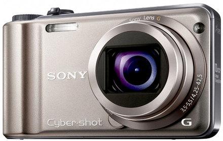 Sony CyberShot DSC-HX5 zlatý + nahradní akumulátor!
