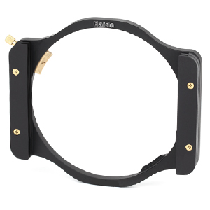 Haida 75 series držák filtrů