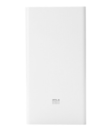 Xiaomi Mi Power Bank 2C 20000 mAh, bílá