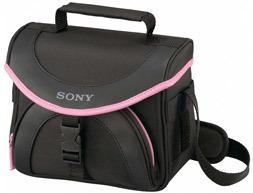 Sony pouzdro LCS-X20/P