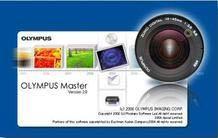 OLYMPUS Master 2.0 CD