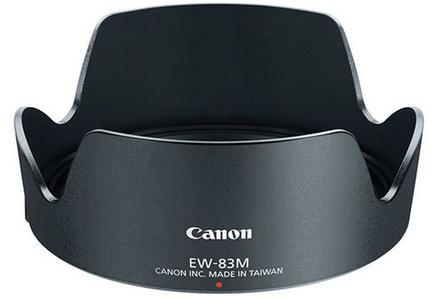 Canon sluneční clona EW-83M