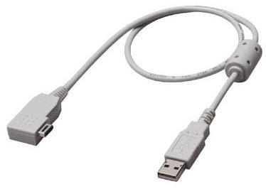Casio USB kabel EMC 1