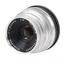 StarLens objektiv 25mm F1,8 E Mount