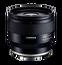 Tamron AF 35mm f/2.8 Di III OSD MACRO 1:2 pro Sony FE