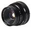 StarLens objektiv 35mm F1,8 micro 4/3