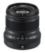 Fujifilm XF 50mm f/2 R WR černý